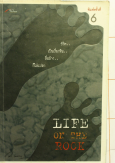 Cover of Life on the rock