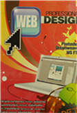 Cover of web professiona design