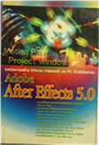 Cover of adobe after effects 5.0